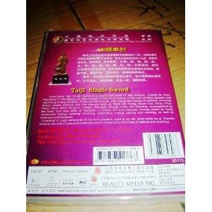 Chen style Taijiquan / Taiji Single Sword / 2 DVD $19
