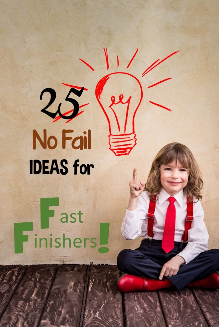 """Don't miss these NO FAIL fast finisher ideas to keep your students learning....even when they're """"done""""!"""