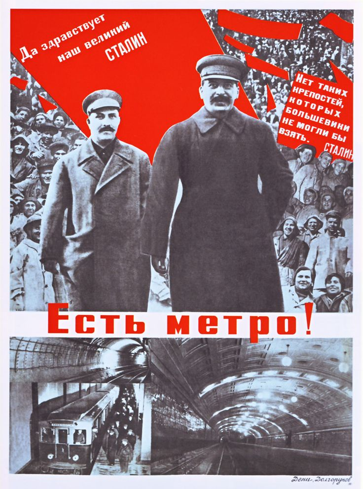 « We do have the metro ! »(1935)