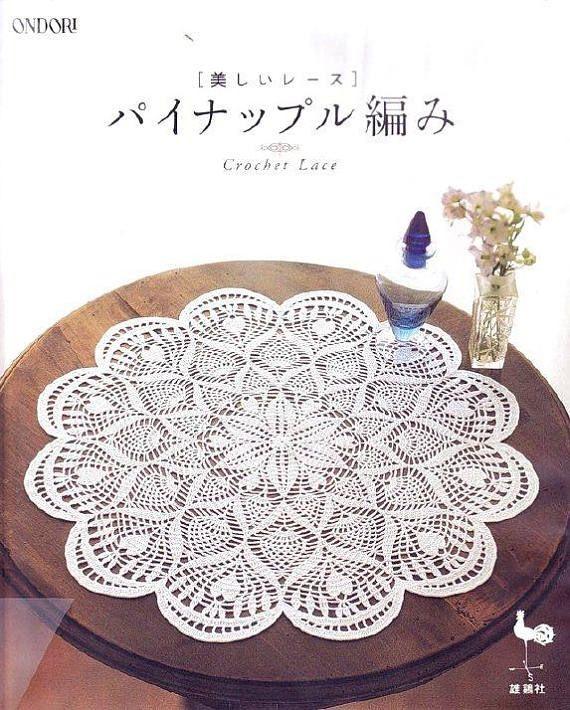 30 Crochet Lace Pattern Crochet Lace Ondori Japanese Craft E Book