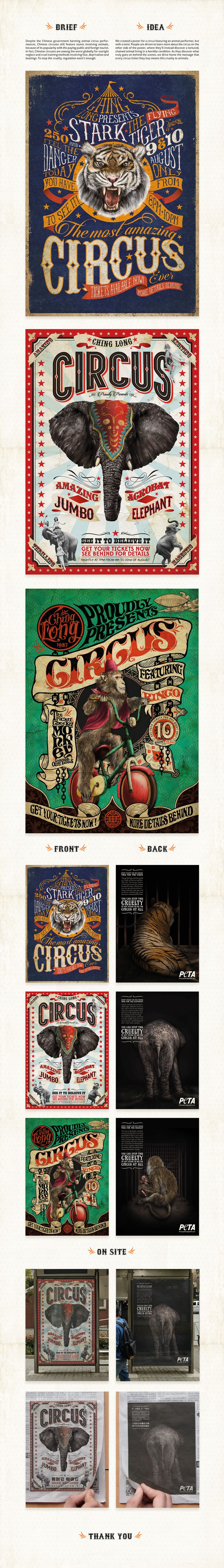 Peta Circus on Behance                                                                                                                                                                                 More