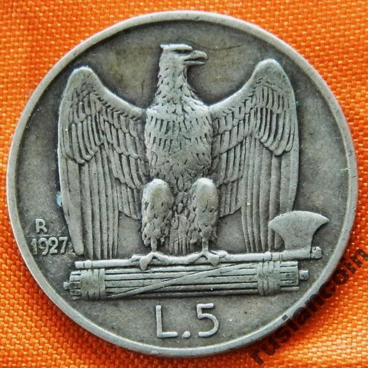 Италия 5 Лир 1927 Орел В. Иммануил СЕРЕБРО с Рубля