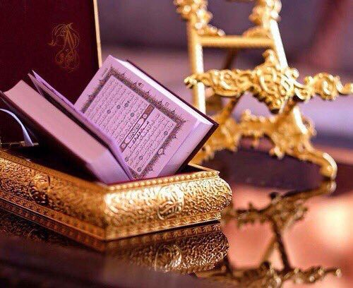 Quran Kareem ❤️❤️