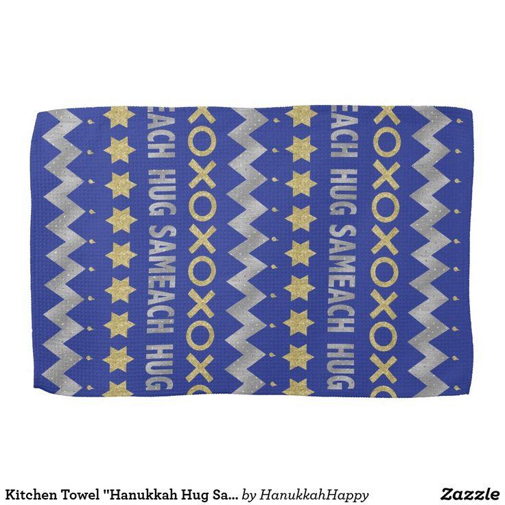 """Kitchen Towel """"Hanukkah Hug Sameach"""" Dish Towel"""