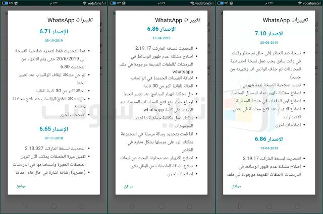 تحميل واتس اب الذهبي أحدث إصدار ضد الحظر Whatsapp Gold 8 80 ترايد سوفت Whatsapp Gold Bullet Journal Gold