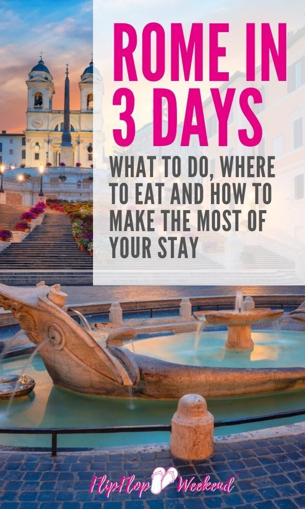 Things To Do In Rome When You Just Have 3 Days Best Vacation Spots Things To Do Best Vacation Destinations