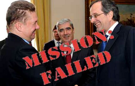 Ξεκινώ με αυτά που ξέρω από δικές μου πηγές και όχι αυτά που αναπαράγουν τα συστημικά μέσα. Η εντολή στη Gazprom να μείνει μακριά από την Ελλάδα, δόθηκε από το Κρεμλίνο. Όλα αυτά που θα γράφονται και ....  Read more: http://rizopoulospost.com/to-kremlino-apesure-thn-gazprom-apo-to-diagwnismo-ths-depa/#ixzz2VuScZulu Follow us: @Rizopoulos Post on Twitter | RizopoulosPost on Facebook #gazprom #greece #economy #politics