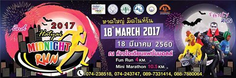 Hat Yai Midnight Run 2017
