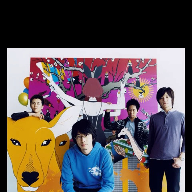 Good topic asian kung fu generation band remarkable, this
