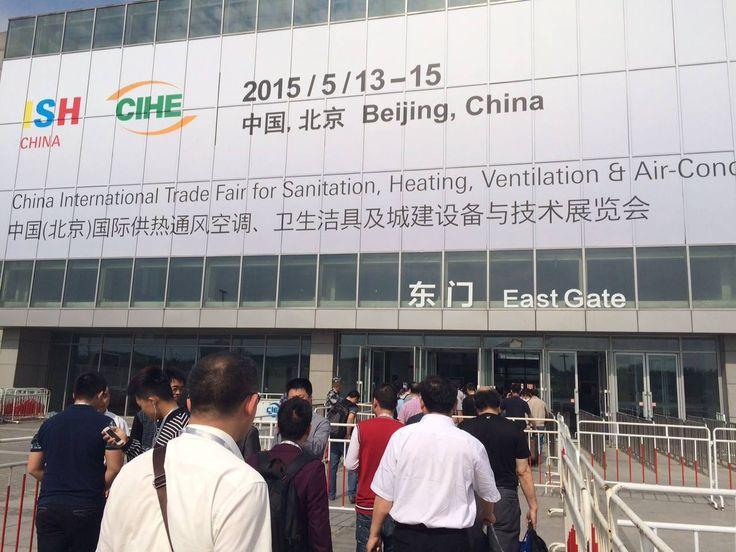 ISH China & CIHE 2015