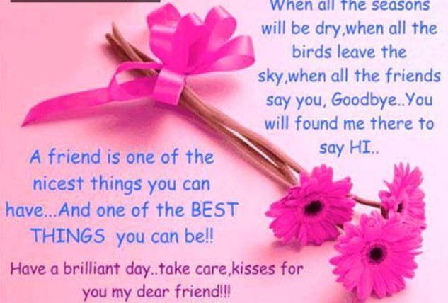 Friendship Day Best Speech#HappyFriendshipDayQuotes