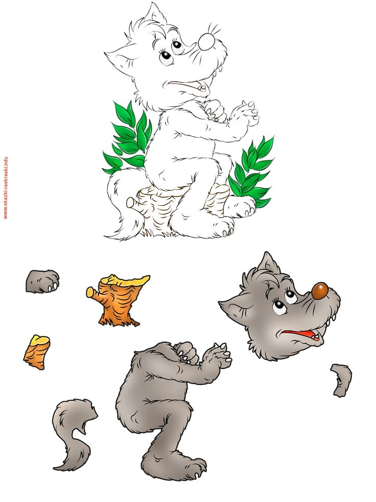 Раскраска Серый волк