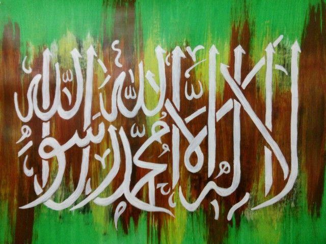 Islamic kalima