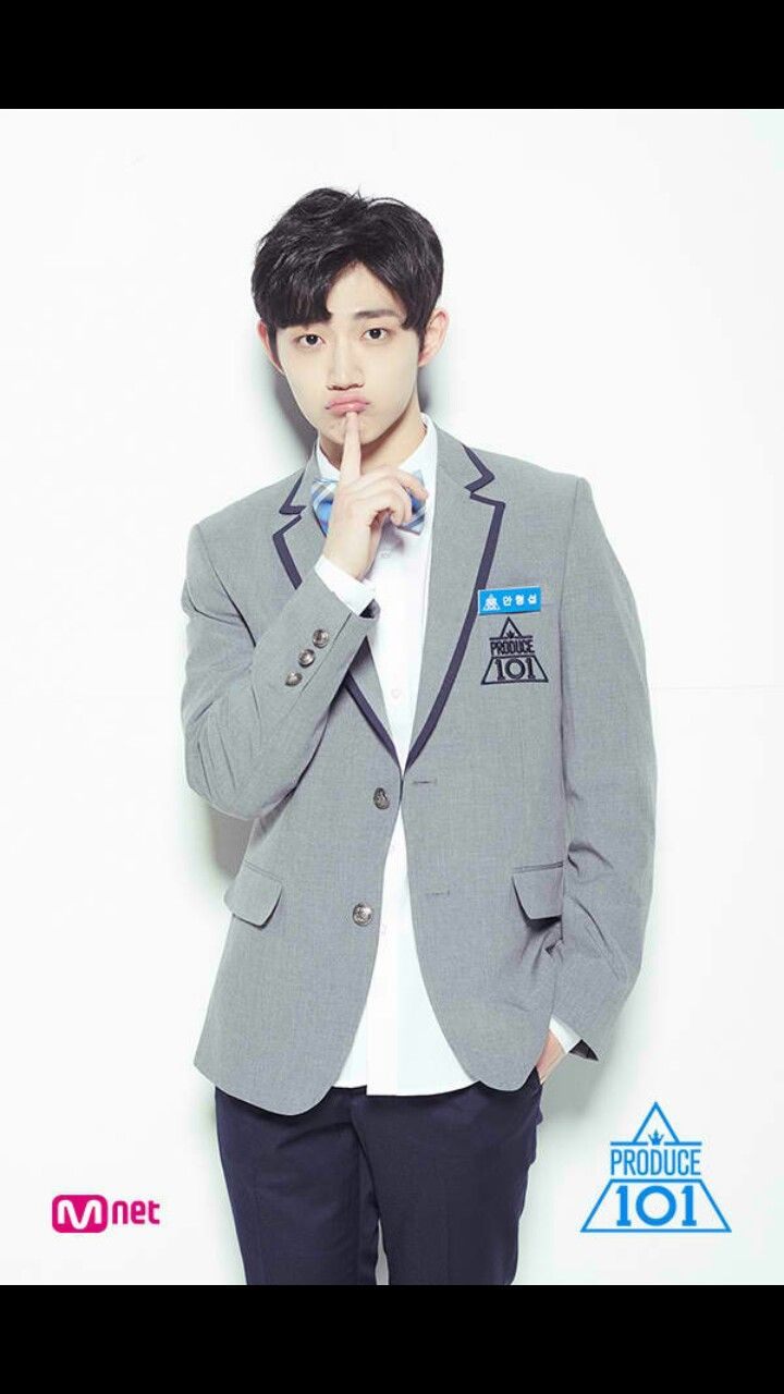 Ahn Hyeong Seop Produce 101 Season 2