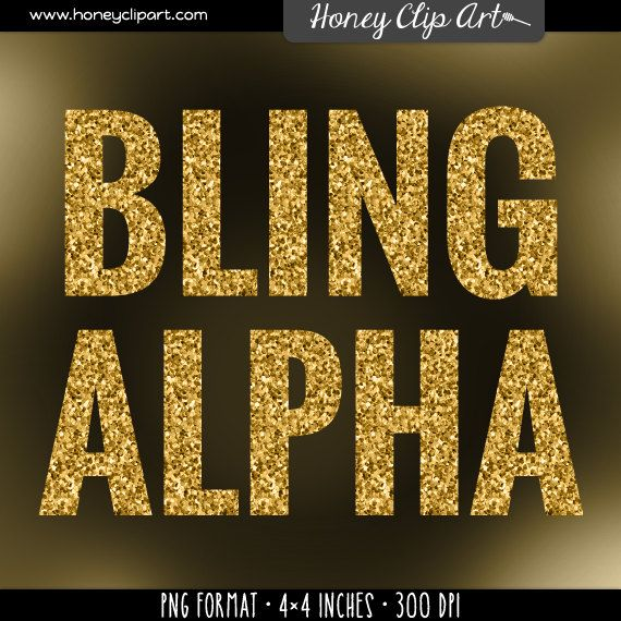 Gold glitter text clipart bling font stock photos for Pink glitter letters