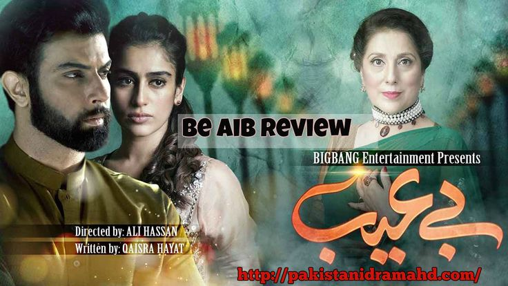 Pakistani Urdu Dramas for Android Free Download - 9Apps
