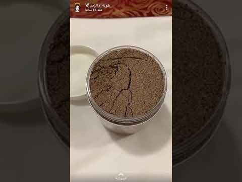 Pin By بدريه الحربي On شيبي Food Desserts The Creator