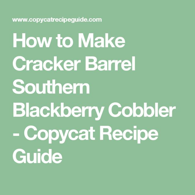 How to Make Cracker Barrel Southern Blackberry Cobbler - Copycat Recipe Guide