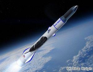 月経由、火星行き - 人類の新たなる前哨基地「深宇宙ゲートウェイ」計画 (2) 今、私たちはアポロ計画以来、月と火星に最も近い場所に立っている | マイナビニュース