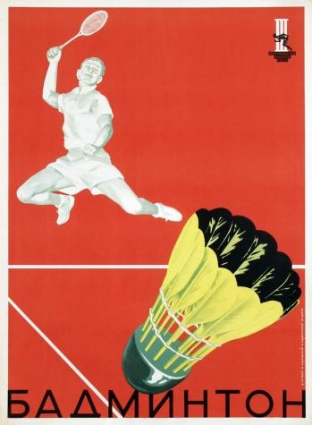 Badminton poster, 1957