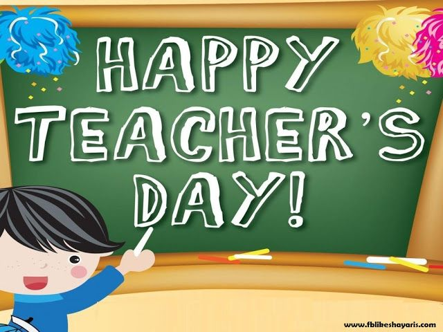 One Day With A Great Teacher - Teachers Day   One Day With A Great Teacher - Teachers Day  Better Than A Thousand Days  Of Diligent Study Is One Day  With A Great Teacher  Happy Teachers Day  SMS Shayari Teachers Day