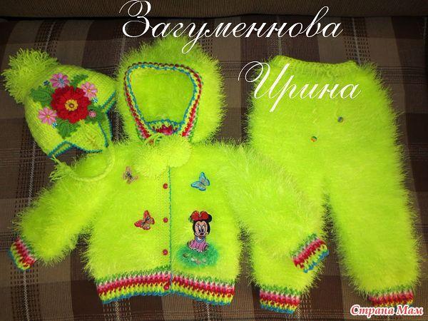 Дорогие СМамочки!  Нашла фото кофточек-курточек из травки, ну очень красивые  Автор этого чуда Загуменнова Ирина...  Как саму кофточку вязать понимаю.