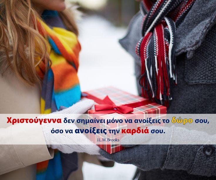 #χριστουγεννα #δωρο #αγαπη #InaturalLove