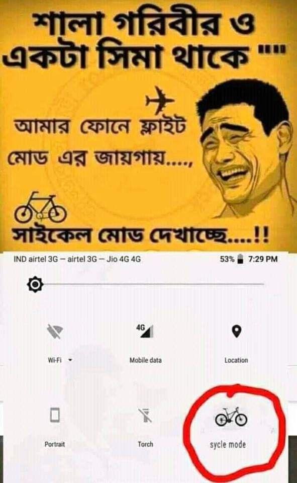 Pin by Tanmin Shoha on Stylish fonts   Bangla love quotes ...
