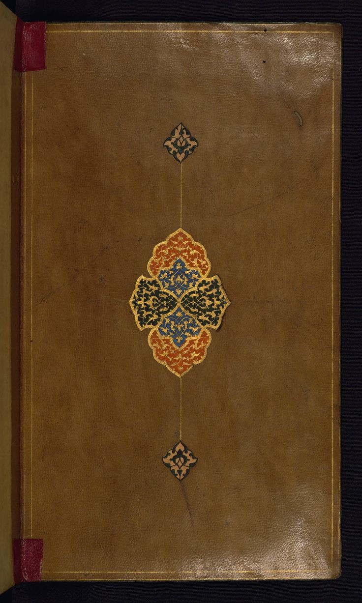 Doublure from Walters Ms. W.673, Album of Persian calligraphy.