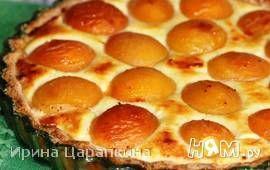 Рецепты с абрикосом