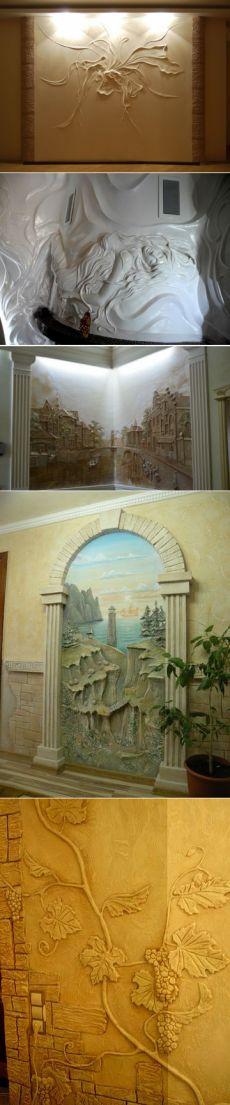 Потрясающие художественные идеи в отделке стен - Nebka.Ru