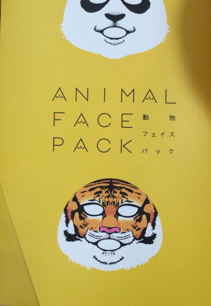 Японская косметика маска для лица в виде морды животных, чего только не придумают японцы))) Japanese face sheet mask with animal face:) funny Japanese