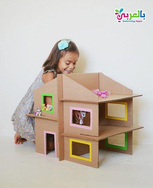 صنع اشياء من الكرتون للبنات اعمال يدوية بدون تكاليف بالعربي نتعلم Cardboard Box Crafts Cardboard Toys Diy Dollhouse