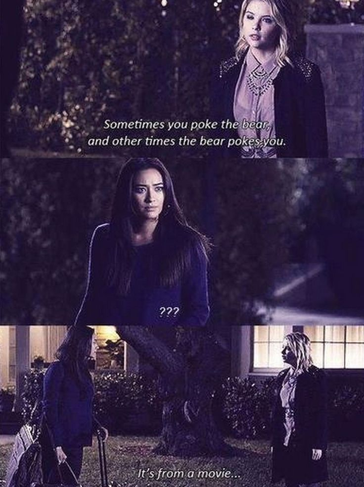 10. When she said this, and we literally had no idea what she was talking about, but we LOL'd anyway. Hanna's quirky, funny, sometimes completely ridiculous one-liners are literally the best.