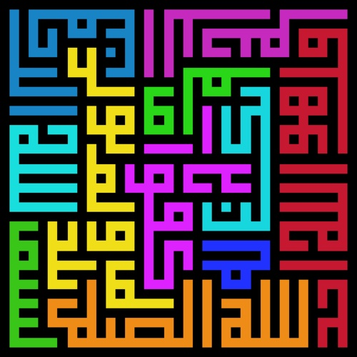 kufic | Tumblr Unknown designer