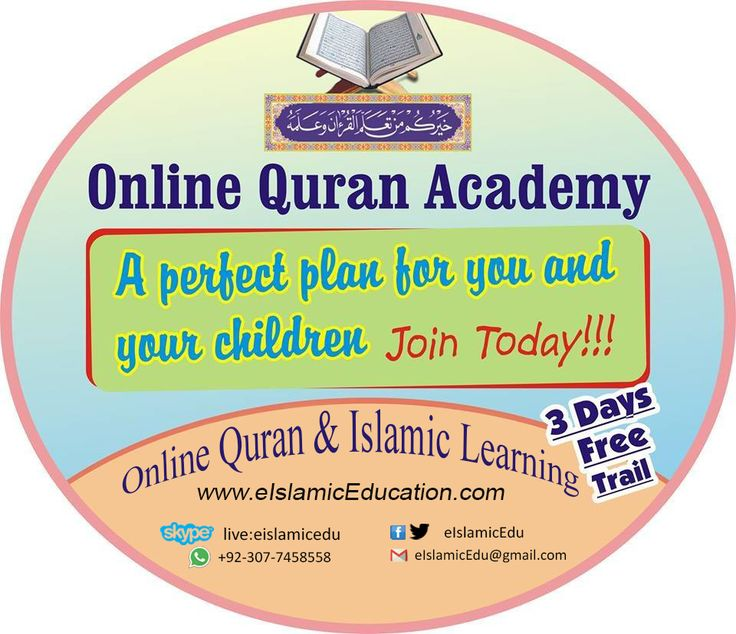 Recitation (Reading) Quran Class (ناظرہ قرآن) آن لائن قرآن پڑھیں ...اور اپنے بچوں کو پڑھائیں www.eIslamicEducation.com The quality of this course is that it has been designed for facilitation of those who either cannot read the Holy Quran or read the Divine Book without understanding its basic laws. Curriculum: • Arabic letters and their sounds • Recognition of the shape of the letter in the initial, medial and final positions • Synthesis of Arabic words • Learning how to recognize short…