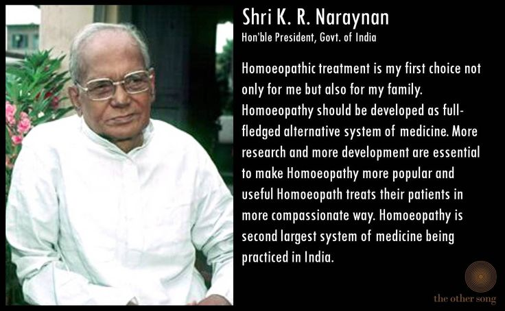 Shri K R Narayanan quote on #homeopathy