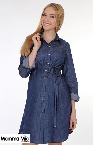 Платье для беременных и кормящих мам Dareece DR-16.071