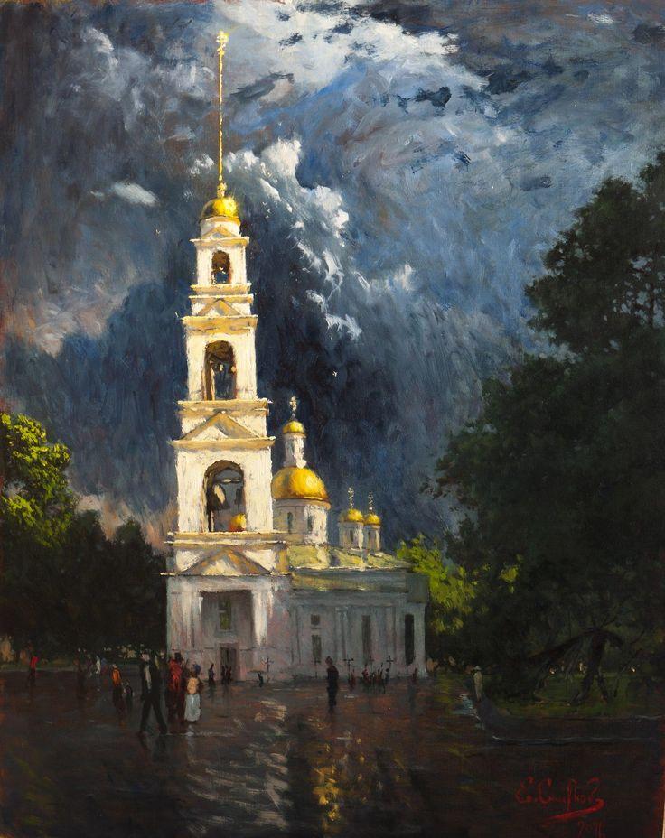"""Евгений Смирнов    """"Спасский кафедральный собор"""""""