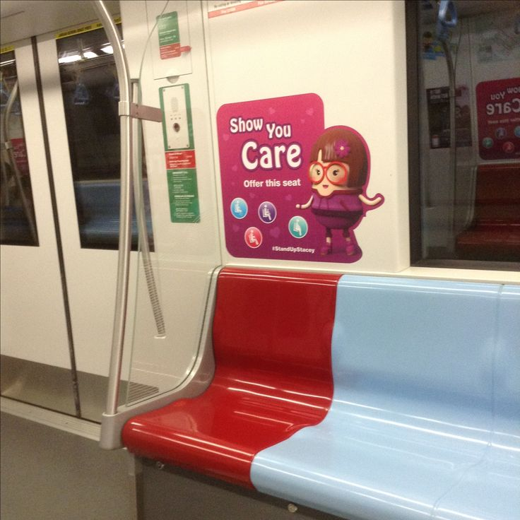 #Singapore trains MRT