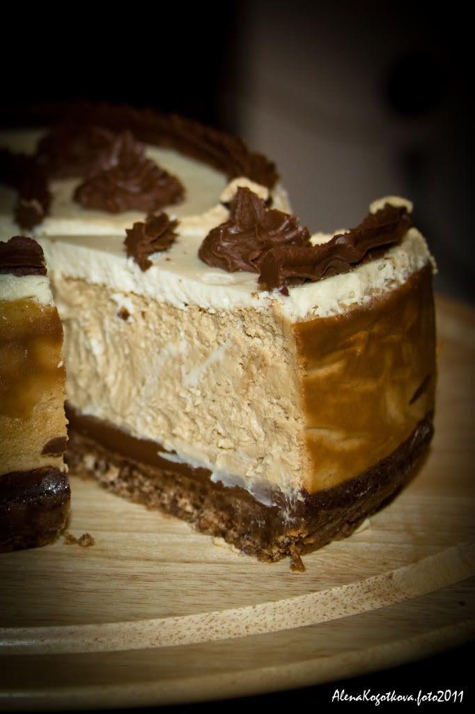 ля коржа (форма 22 см.) нужно:  - 140 г. песочного шоколадного печенья (я использую «Юбилейное); - 70 г. сливочного масла; - 100 г. горького шоколада (от 70%); - 50 г. пудры из тростникового сахара (смолоть сахар); - щепотка мускатного ореха и корицы.   Для шоколадного слоя:  - 300 мл. жирных сливок (от 30%); - 300 г. горького шоколада (от 70%); - 2 ст.л. крепкого, сладкого кофе; - 1 ст.л. ликера «Бейлиз».  Для основного сырного слоя:  - 850 г. сыра «Филадельфия» - 3 яйцПопробуем жизнь на…