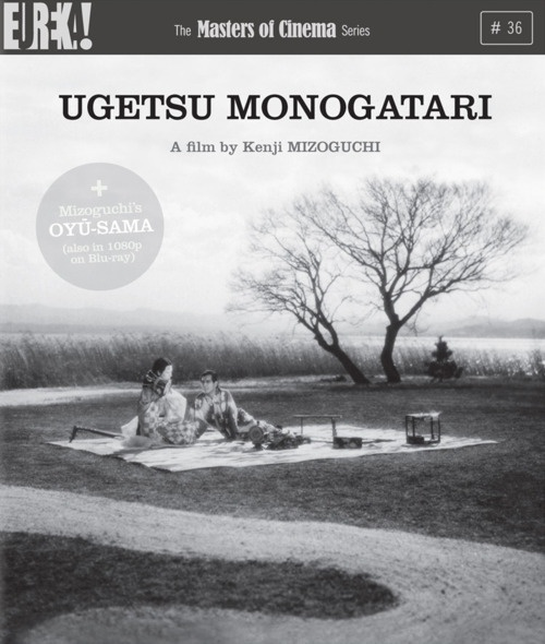 Mizoguchi's Ugetsu Monogatari [Tales of the Rain and Moon] is a highly acclaimed masterwork of Japanese cinema. Based on a pair of 18th century ghost stories by Ueda Akinari...
