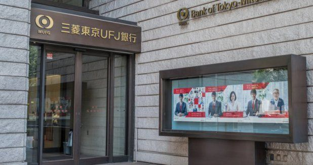 Japans Biggest Financial House Mufg Prepares To Secure Bitcoin Adopters Cryptocurrency Japan Cryptocurrency Trading