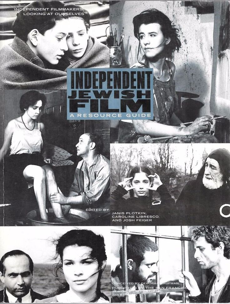 Independent Jewish Film 1996 Paperback by San Francisco Jewish Film Festival
