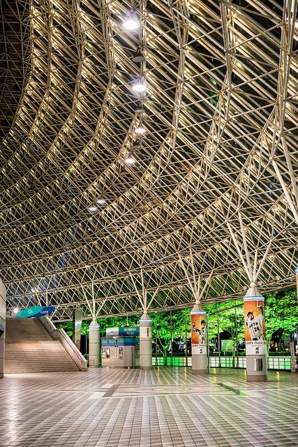 Tokyo Dome baseball stadium, Bunkyo Ward, Tokyo, Japan