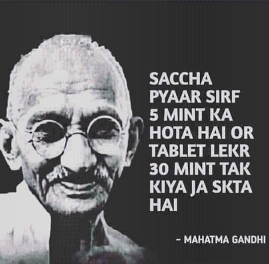 Pin By Rhishikesh Kinhikar On Ha Ha Ha Really Funny Memes Friends Quotes Funny Fun Quotes Funny