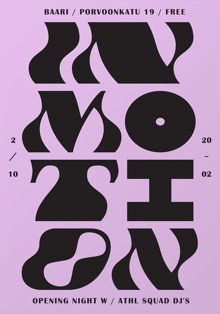 In Motion, poster by Martin Martonen (2010) –Type OnlyUnit Editions