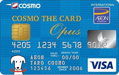 クレジットカード : イオンカードのご案内 | 暮らしのマネーサイトhttp://www.aeon.co.jp/creditcard/