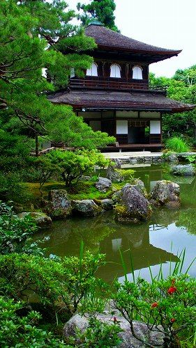 Ginkaku-ji temple, Kyoto, Japan