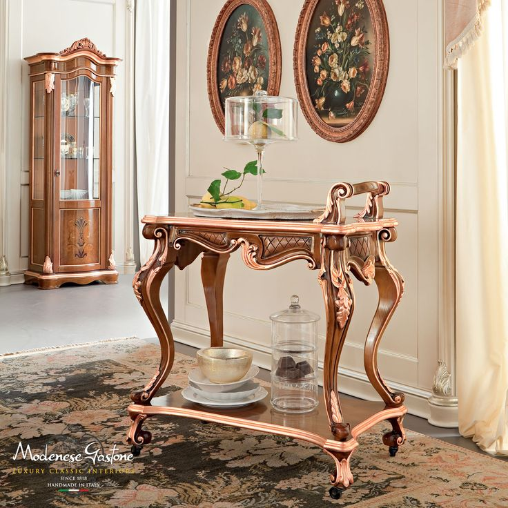 Carved-tea-cart-classical-luxury-furniture-Bella-Vita-collection-Modenese-Gastone.jpg (1500×1500)